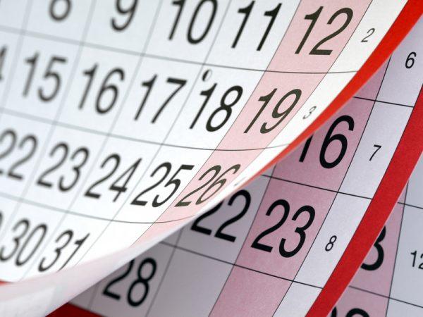 План заходів на місяць березень