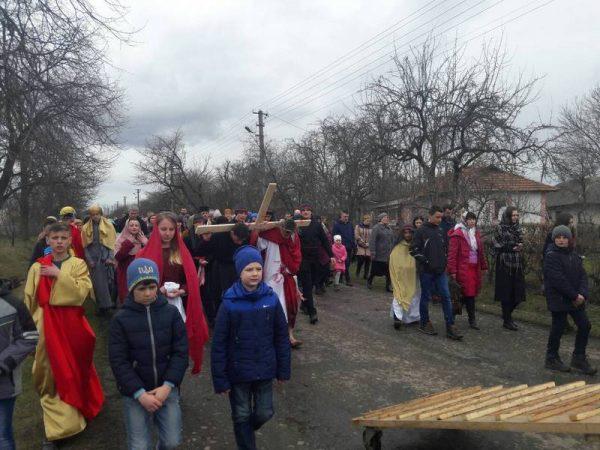 Театралізована Хресна дорога вулицями села Лісна Слобідка