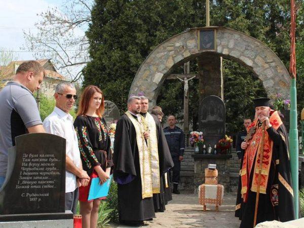 У Коломиї вшанували жертв чорнобильської катастрофи