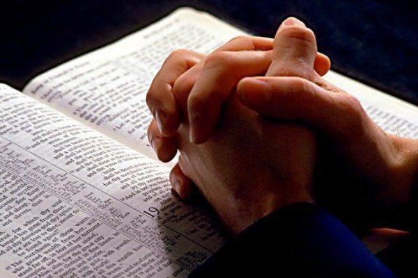 Як дякувати Богу за здоров'я і хвороби?