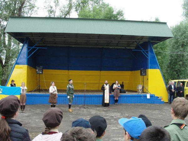 Табір Пласту у Надвірній