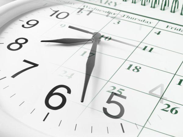 План заходів на місяць березень (оновлено)