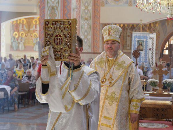 Свято Пресвятої Євхаристії у Катедральному соборі Преображення Христового
