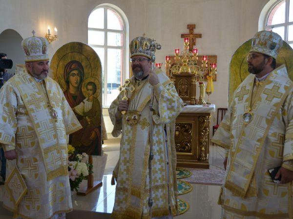 Освячення храму Всіх святих українського народу в Южноукраїнську