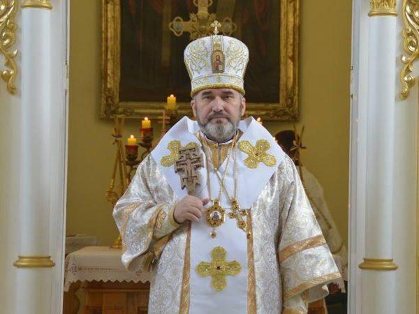 Посланння владики Василія (Івасюка) з нагоди відзначення 1030-річчя Хрещення Русі-України