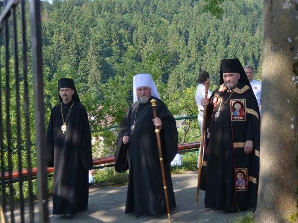 Село трьох єпископів