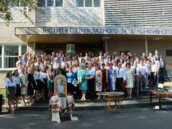 Навчання в освітніх закладах Косова розпочались з молитви та благословення