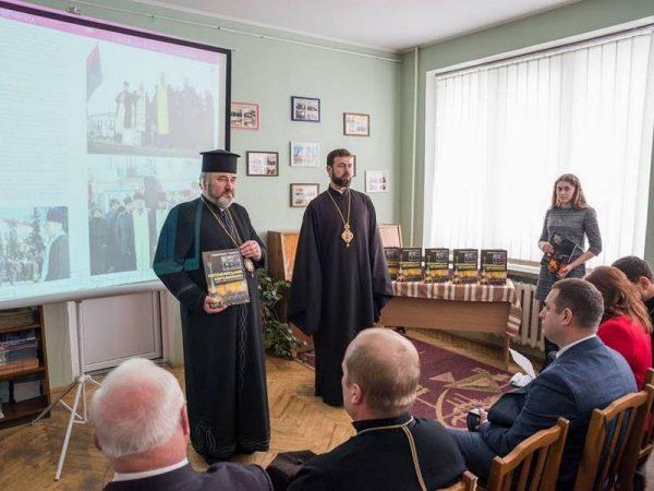 Владика Василь відвідав презентацію книги про  Коломийський Євромайдан
