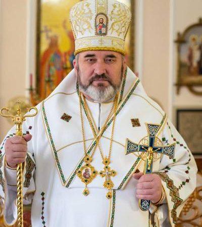 Вітаємо владику Василія Івасюка з 7 річницею інтрoнізації