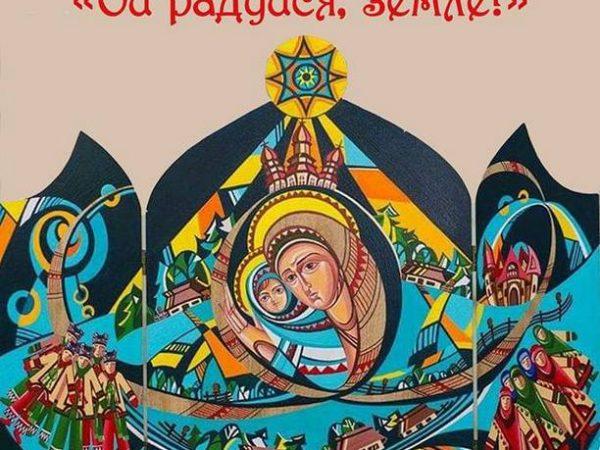 """У Коломиї відбудеться XIV Різдвяний Фестиваль """"Ой радуйся, земле!"""" (анонс)"""