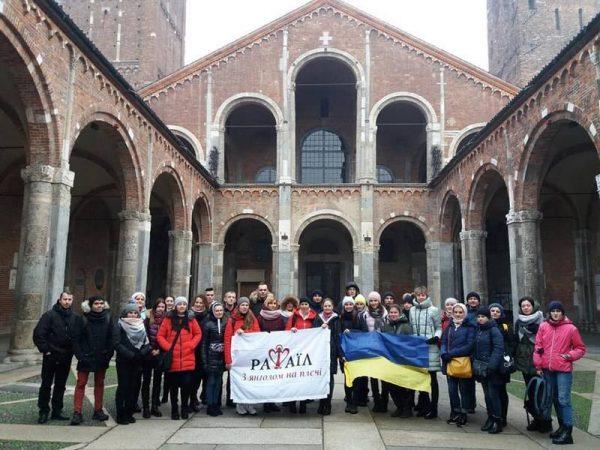 """Товариство """"Агапе"""" с.Гаврилівка взяло участь у 41 зустрічі Тезе в Мадриді."""