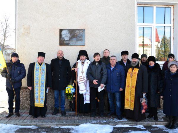 У Городенці відкрили меморіальну дошку В'ячеславу Чорноволу