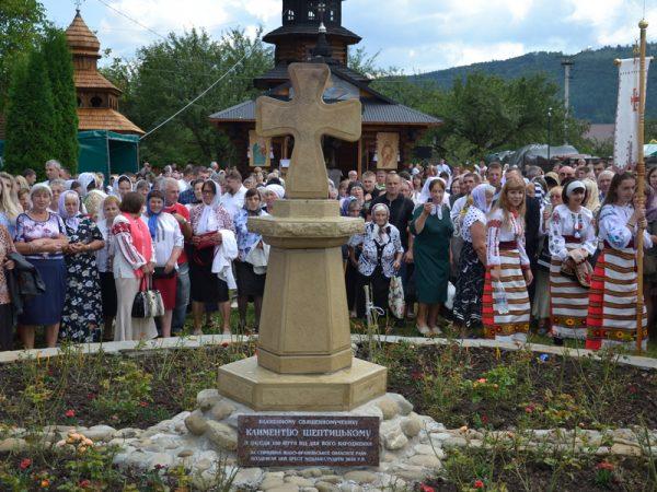 У Дорі освятили хрест з нагоди 150-ліття Климентія Шептицького