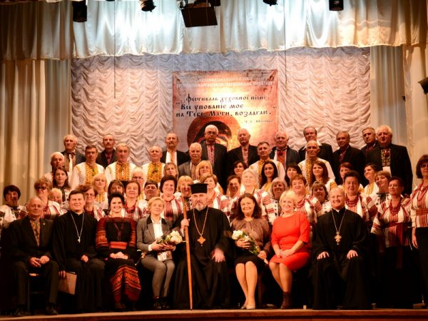 У Коломиї відбувся щорічний фестиваль духовної пісні