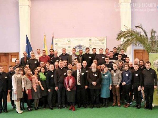 Бюро з питань екології УГКЦ провело Міжнародну науково-практичну конференцію