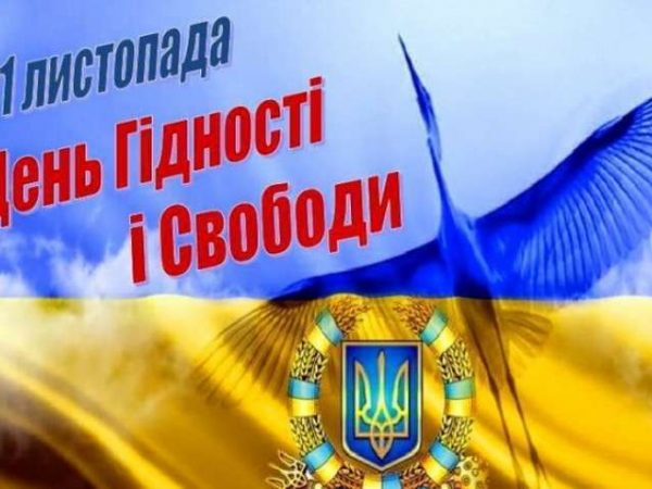 Подячна Літургія з нагоди вчорашнього свята дня Гідності та Свободи України
