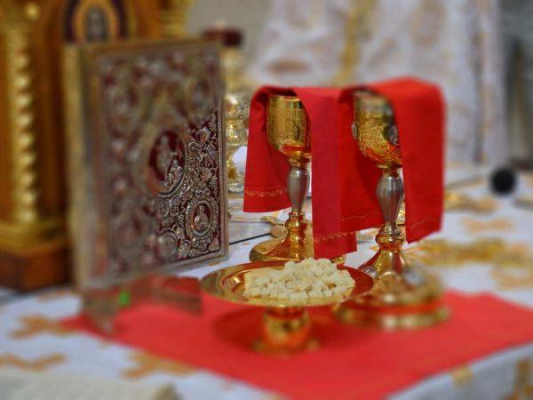 Слово в день Пресвятої Євхаристії