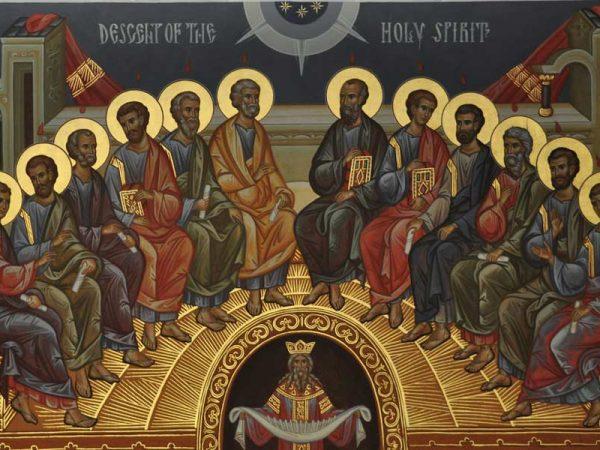 День Зіслання Святого Духа
