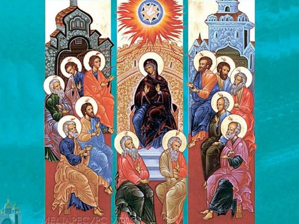 Святом Вознесіння Господнього розпочнеться Декада місійності в УГКЦ