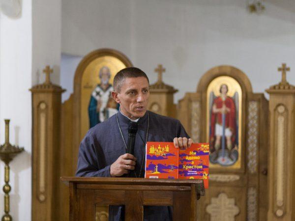 """У Коломийській єпархії відбулася презентація молодіжного Катехизму """"Ми йдемо з Христом"""""""